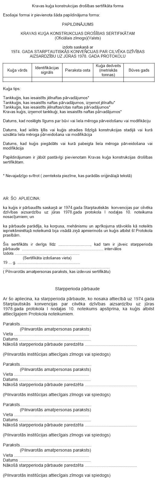 A21.PNG (141329 bytes)