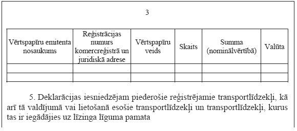03.JPG (30210 bytes)
