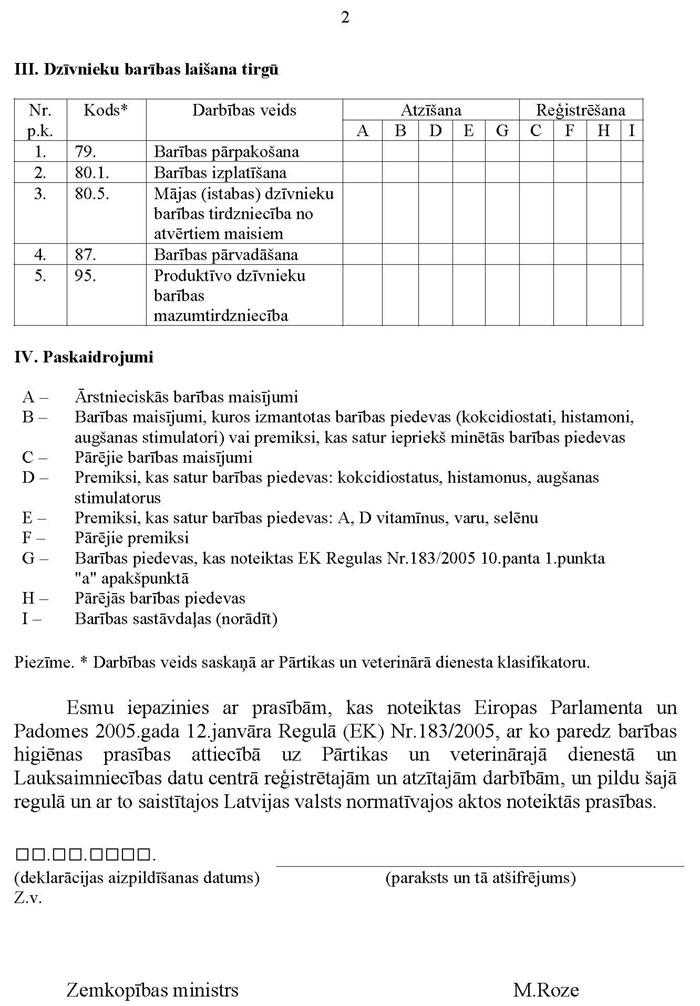 KN102P5_PAGE_2.JPG (136776 bytes)