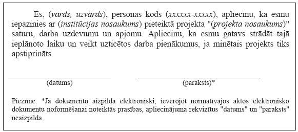 03.JPG (39672 bytes)